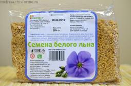 Похудеть Семена Белого Льна. Льняное семя для похудения: как принимать, сколько можно скинуть килограммов?