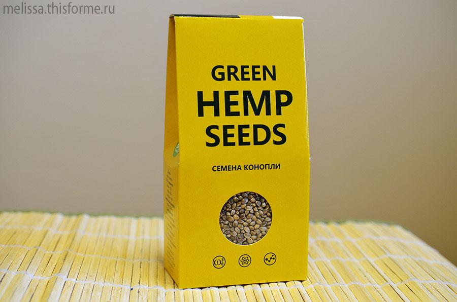 Green семена конопли конопля лечит рак